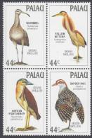 PALAU, 1988 GROUND BIRDS BLOCK  4 MNH - Palau