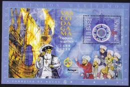 MACAO MACAU PORTUGAL   1998  500ème Anniv. Découverte De La Route Maritime Des Indes Vasco De Gama - 1999-... Région Administrative Chinoise