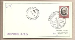 Italia - Annullo Speciale: Crema (CR) Mostra Filatelica - 1978 - Posta