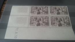 LOT 270373 TIMBRE DE FRANCE NEUF** LUXE