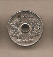 Giappone - Moneta Circolata Da 50 Yen - 1967/1988 - Giappone