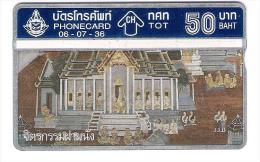 Thailand - L&G - 06-07-36 - PAINTING TEMPLE - Code : 305C - 50 Baht - TOT - Thailand