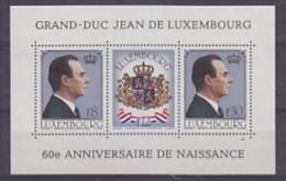 Luxemburg 1981 60e Anniversaire De Naissance Grand-Duc Jean De Luxembourg M/s ** Mnh (24093) - Blocks & Sheetlets & Panes