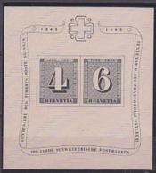 Switzerland 1943 Zürich M/s ** Mnh (24095) - Blocks & Sheetlets & Panes