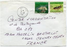 COTE D'IVOIRE LETTRE  DEPART AZAGUIE 2-3-1981 POUR LA FRANCE (AFFRANCHISSEMENT DONT N°510A POISSON) - Ivory Coast (1960-...)