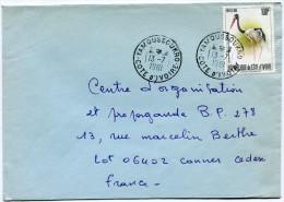 COTE D'IVOIRE LETTRE  DEPART YAMOUSSOUKRO 13-7-1981 POUR LA FRANCE (AFFRANCHISSEMENT N°565D OISEAU) - Ivory Coast (1960-...)