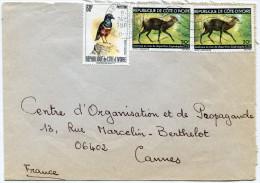 COTE D'IVOIRE LETTRE  DEPART ABIDJAN 9-6-1981 POUR LA FRANCE (AFFRANCHISSEMENT DONT N°565A OISEAU) - Ivory Coast (1960-...)