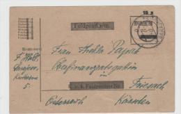 Yu1027 JUGOSLAWIEN -    Provisorium Aus Sarajevo Nach  Kärnten)  1920, - 1919-1929 Königreich Der Serben, Kroaten & Slowenen