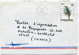 COTE D'IVOIRE LETTRE  DEPART AGBOVILLE 24-3-1981 POUR LA FRANCE (AFFRANCHISSEMENT N°565B OISEAU ) - Ivory Coast (1960-...)