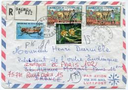 COTE D'IVOIRE LETTRE RECOMMANDEE PAR AVION DEPART GAGNOA 10-4-1979 POUR LA FRANCE (AFFRANCHISSEMENT DONT N°462A ORCHIDEE - Ivory Coast (1960-...)