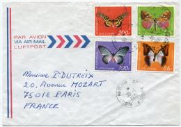 COTE D'IVOIRE LETTRE PAR AVION DEPART ABIDJAN 30-1-1981 POUR LA FRANCE - Ivory Coast (1960-...)