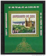 """Mali Bloc YT 39 """" 100 Ans Poste Chinoise """" 1995 Neuf** - Mali (1959-...)"""
