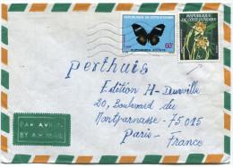 COTE D'IVOIRE LETTRE PAR AVION DEPART BOUAKE ?-?-1979 POUR LA FRANCE (AFFRANCHISSEMENT DONT N°462A ORCHIDEE) - Ivory Coast (1960-...)