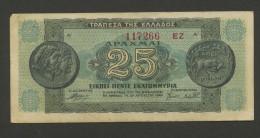 GRÈCE: 25 DRACHMAI - USÉ - Greece