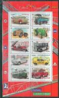 France 2003 - Vehicules Utilitaires Et Grande Echelle - BF 63, Neuf** - Sheetlets