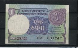 INDE  : 1 RUPEE NEUF - India
