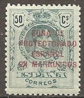 SPANISH MOROCCO  1921 Ed. 77 MH - Spanish Morocco