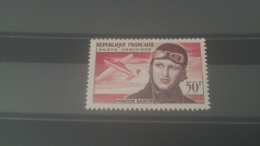 LOT 270505 TIMBRE DE FRANCE NEUF** LUXE