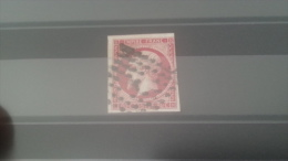 LOT 270539 TIMBRE DE FRANCE OBLITERE N�17A VALEUR 65 EUROS
