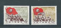 (A0188) Chine 1201/1202 *