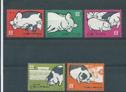 (A0250) Chine 1304/1308 *