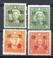 China Chine : (5245) Occupation Japanaise -- Mengkiang SG72*,73*,134**,138** - 1941-45 Northern China