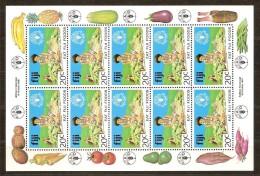 Fiji 1981 Yvertn° 445  *** MNH Feuillet Cote 8 Euro - Fidji (1970-...)