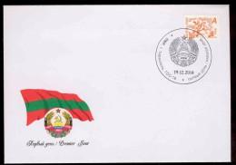 Transnistria 2014, Standard, FDC - Moldova