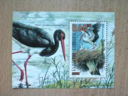 BULGARIA 2000 FAUNA Animals Birds STORKS - Fine S/S MNH - Unused Stamps