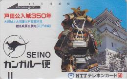 T�l�carte ancienne Japon / 110-1034 - Guerrier & Kangourou ** ONE PUNCH ** Japan front bar phonecard Balken Telefonkarte