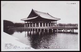 KOREA NORD POSTCARD SEDUL. THE LARGEST CITY IN KOREA - Korea (Nord)