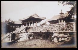 KOREA NORD POSTCARD - Korea (Noord)