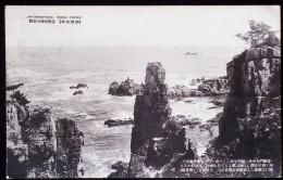 "KOREA NORD POSTCARD UMI-BAMBUTSUSO ""KONGO CHOSEN"" - Korea (Nord)"
