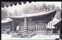 KOREA NORD POSTCARD YUSEN-JI TEMPLE, THE MAIN TEMPLE IN THE MOUNTAINS SHIN -KONGO - Korea (Nord)