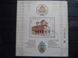 2009 Romania - Architecture , Art , Church , Old Bucharest - Souvenir Sheet - Used MNH - Iglesias Y Catedrales