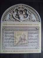 2014 Romania - Art , Architecture , Church , Building - Souvenir Sheet - Used MNH - Iglesias Y Catedrales