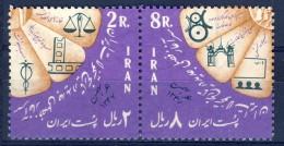 ##Iran 1969. Michel 1412 +15. MNH(**). See Description! - Iran