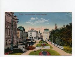 Arad Felső Kereskedelmi Iskola - Romania