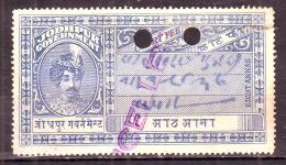 India-Jodhpur State 1 Anna Court Fee/Revenue Type 5 #DF341 - India