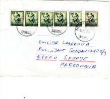 Pristina Cansel 1993 On Post Pay - Yugoslavia
