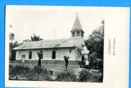 LIPP876, Cameroun, Eglise De Yabassi, Non Circulée - Cameroon