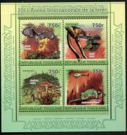 Togo, 2011, International Year Of Forests 2011, Michel #3984-7 Sheetlet, Scott #-, MNH, Perforated Sheetlet - Togo (1960-...)