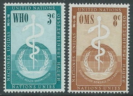 1956 NAZIONI UNITE ONU NEW YORK SANITA MNH ** - VA51 - Ungebraucht