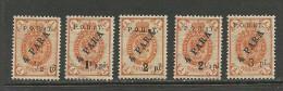 RUSSLAND RUSSIA Levant Levante Ottoman Empire Turkey 5 Werte * - Levant