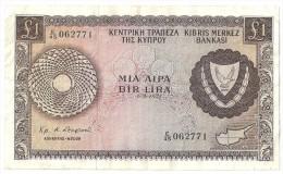 Cyprus 1 Pound 1/3/1971 Pick 43A - Cipro