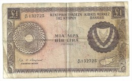 Cyprus 1 Pound 1/12/1969 Pick 43A - Cipro