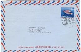 LBEL -TAIWAN  AEROGRAMMEE VOYAGE - 1945-... République De Chine
