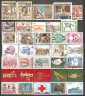 35 Timbres Du Pérou - Peru