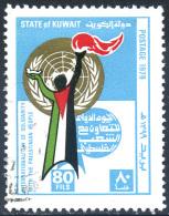 KUWAIT 1979 - Used - Kuwait