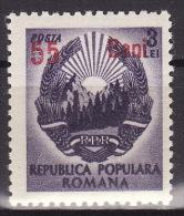 ROMANIA 1952. MH, Mi 1325 - 1948-.... Repubbliche